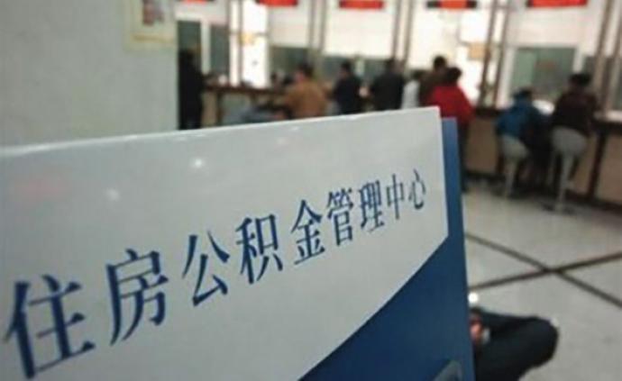 郑州公积金贷款额度上调至80万元,外省缴存也可申请贷款
