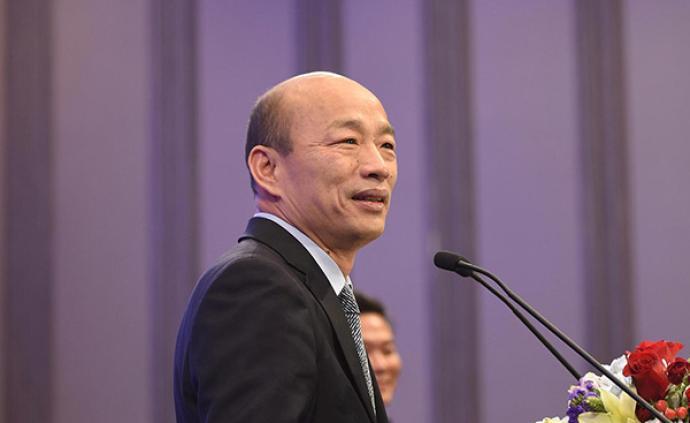 韓國瑜:若2020當選決不離開高雄,北臺灣由副手坐鎮