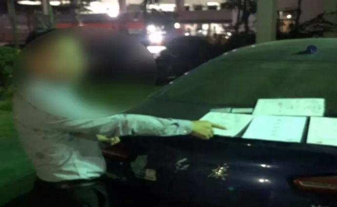 小伙稱赴南寧見網戀對象卻入傳銷聚會:正吃著飯就被警察抓了