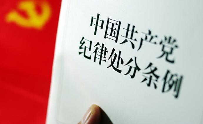 華陰市委原常委、政法委書記權渭陽被雙開:涉嫌貪污受賄犯罪
