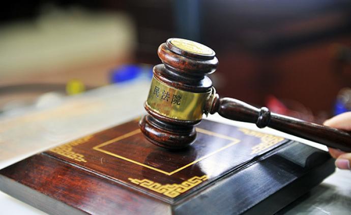 與13歲女友多次發生關系,浙江男子被判強奸罪獲刑4年2月