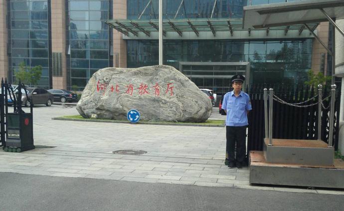 河北:学生伤亡,责任认定前学校不得超限额赔钱息事