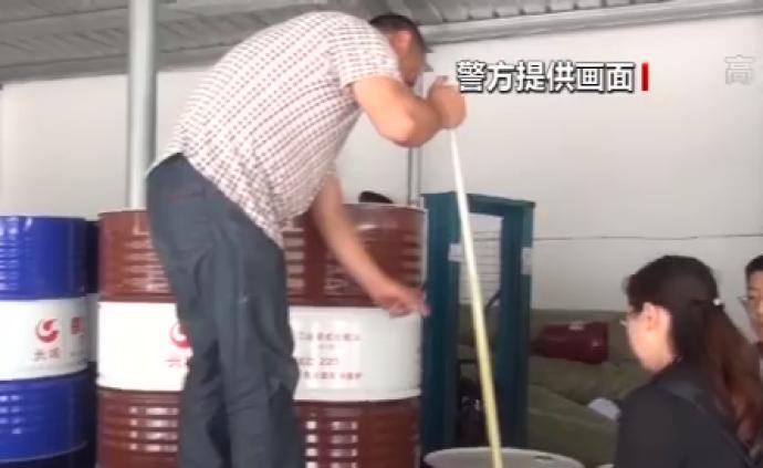 四川警方捣毁跨省生产销售假冒润滑油团伙,案值过千万!