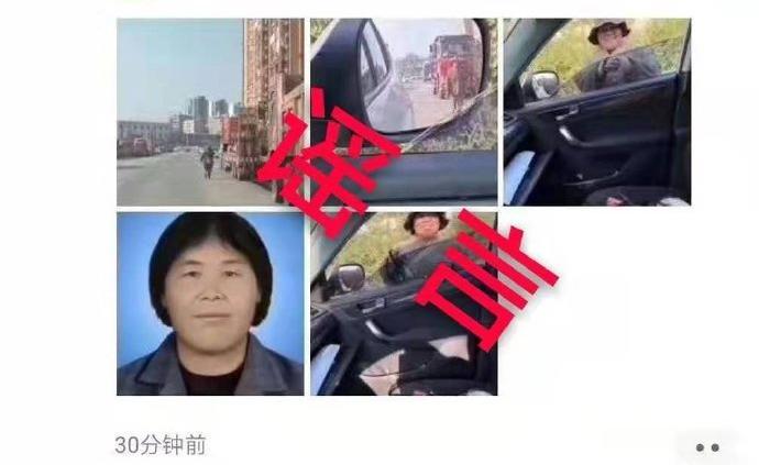 """湖南邵阳警方辟谣:两可疑妇女系售卖佛像商贩,非""""梅姨"""""""