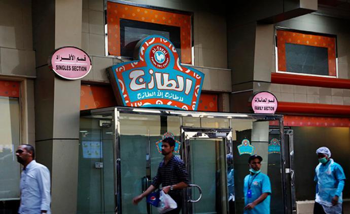 """沙特改革再推新措施:不再强制餐厅实施""""性别隔离"""""""