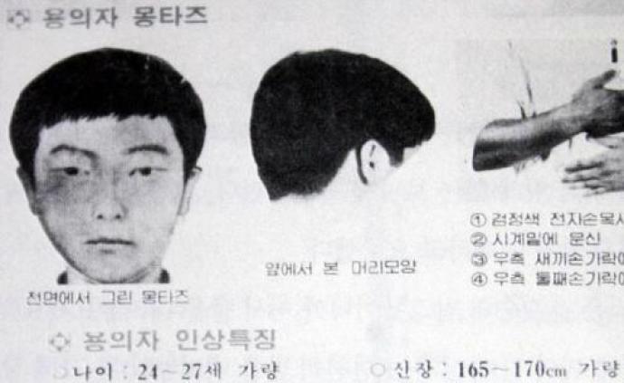 """韩国华城杀人案或改名""""李春宰""""案,警方将公开嫌犯个人信息"""