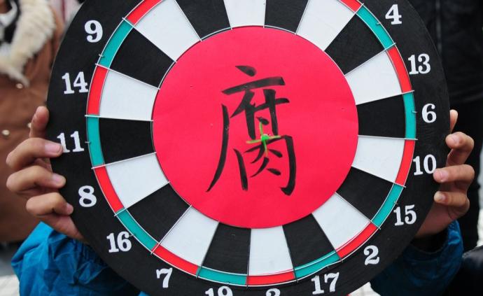 新華國際時評:為全球制度反腐貢獻中國智慧