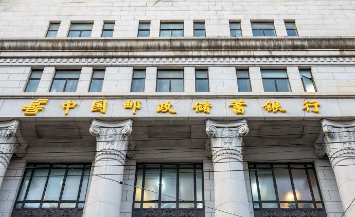 邮储银行今日上交所挂牌上市:开盘价5.6元,涨1.82%