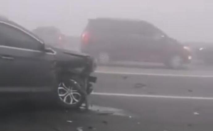 视频 河北南和县因大雾发生数十辆车连环相撞,伤亡不明