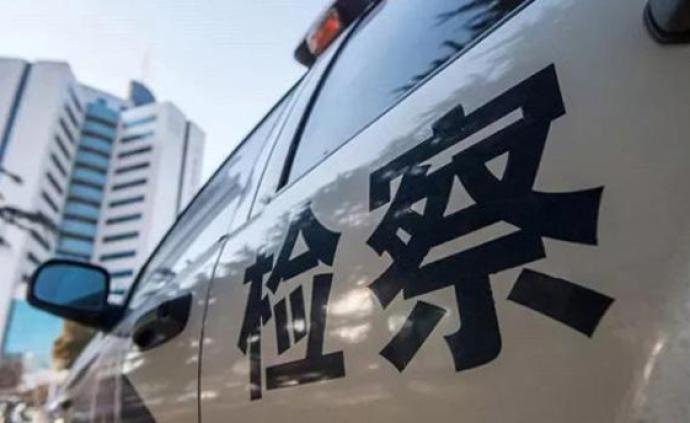 音乐平台发布日本军国主义歌曲,根据上海检察三分院建议下架
