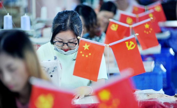 中国稳健前行丨社会主义基本经济制度的所有制优势