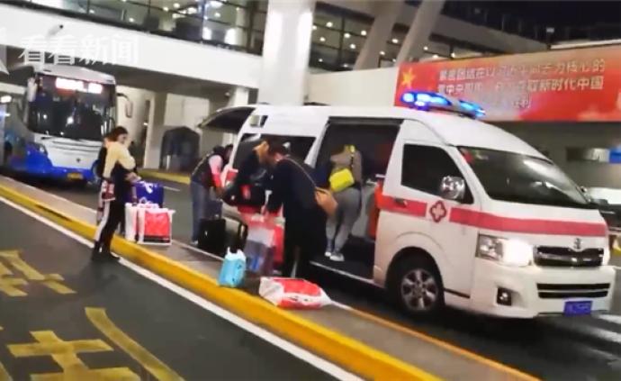 上海机场回应救护车接机:对9名责任人给予党纪、政纪处理