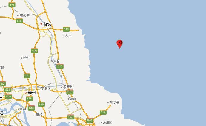 江蘇鹽城東臺市海域發生3.5級地震,震源深度10千米