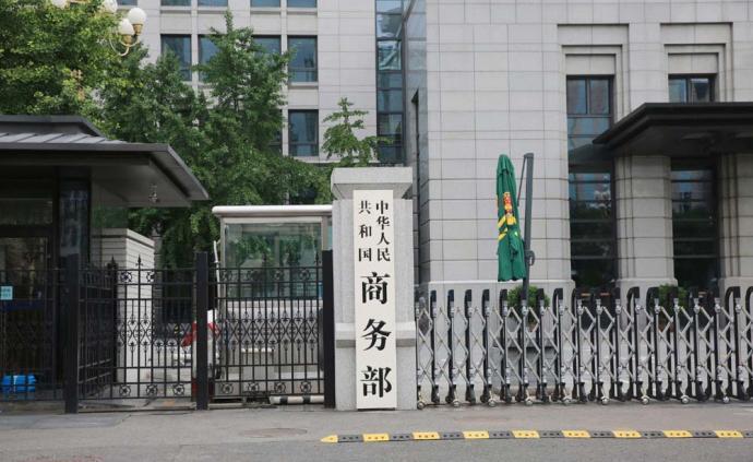 WTO上诉机构瘫痪,商务部:正研究处理争端案件的临时方案