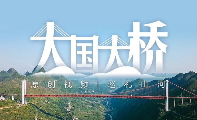 我与大国大桥:上传美图,一键生成专属海报