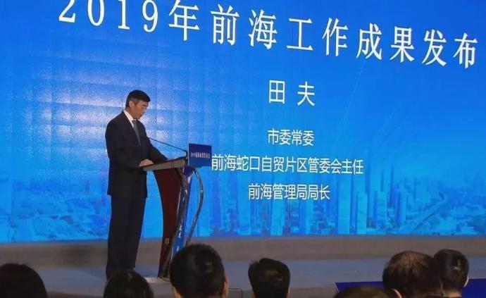 """深圳前海管理局迎來新局長,此前連續兩任局長辭職""""下海"""""""