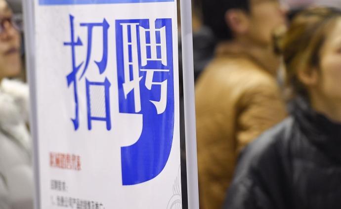 淄博经开区取消编制管理,从部门正职到工作人员全部公开选聘