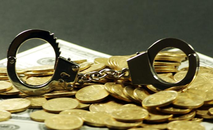 """盘点那些曾当""""钱庄庄主""""的落马官员:高息放贷""""钱生钱"""""""