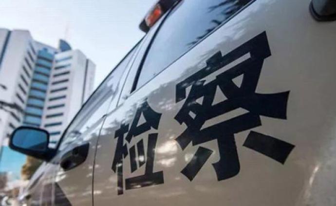貴州茅臺集團公司原黨委委員杜光義等2人被批捕