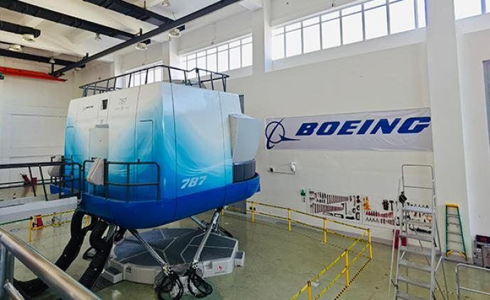 浦东机场波音787飞机模拟机完成升级,增强飞行员培训能力