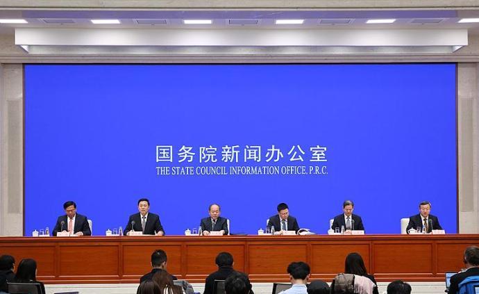 直播丨国新办就中美经贸磋商有关进展情况举行发布会