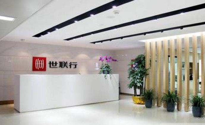 兩大房地產代理商合并:世聯行宣布將收購同策咨詢81%股權