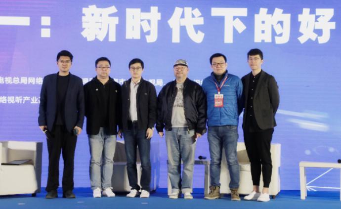 上海網絡視聽產業周:新時代下的好內容