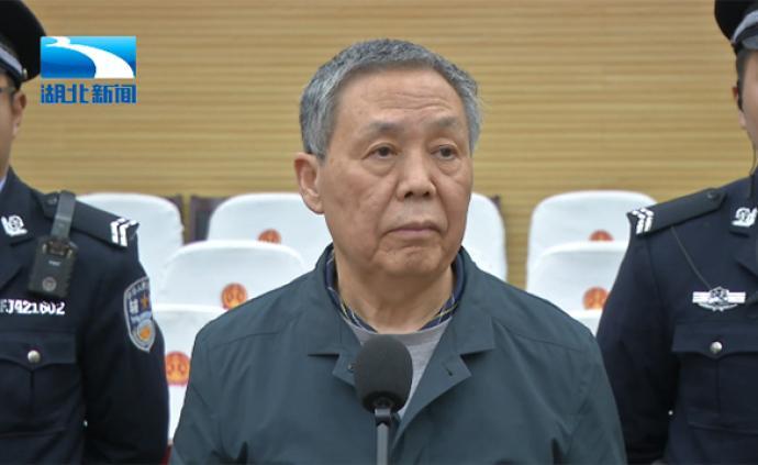 原湖北省国土资源厅厅长杜云生受审,当庭认罪悔罪