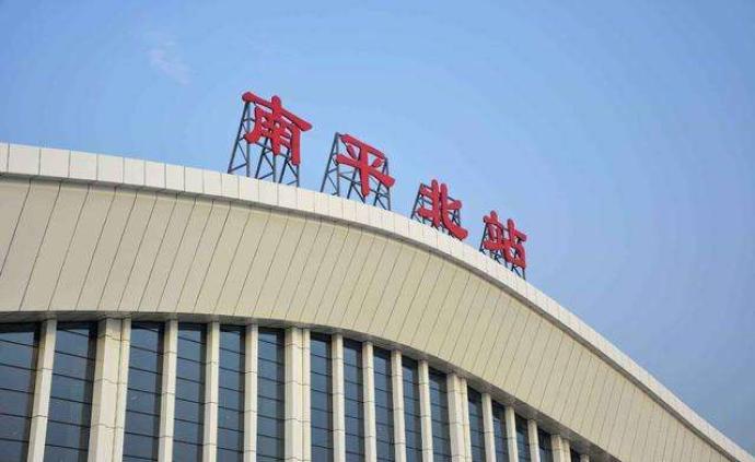 """行政中心搬迁后,福建南平原市政府驻地交通设施去""""南平化"""""""