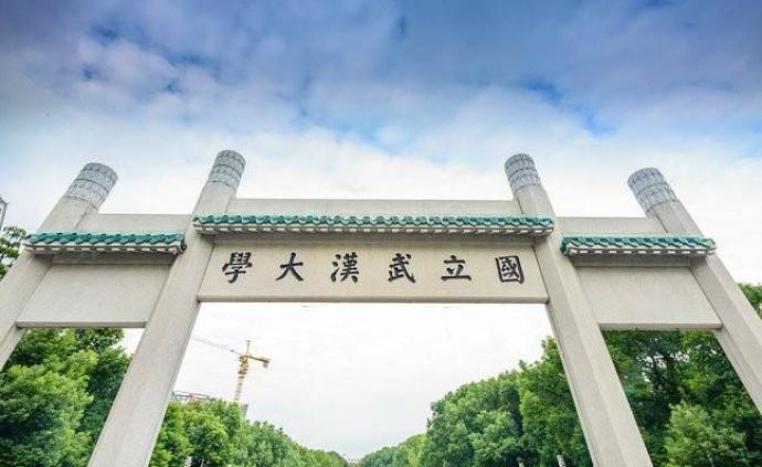 掛科違紀,武漢大學清退92名外國留學生