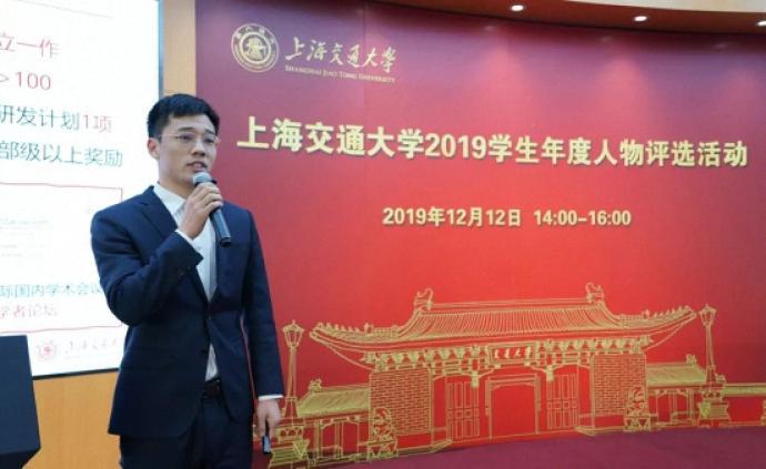 对话25岁上海交大博士王言博:学霸加奶爸,效率得高一点
