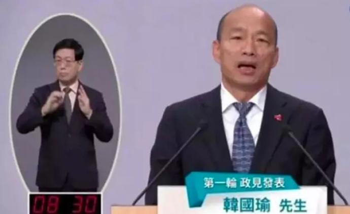 臺灣2020選舉首場電視政見會登場,韓、蔡、宋激烈交鋒
