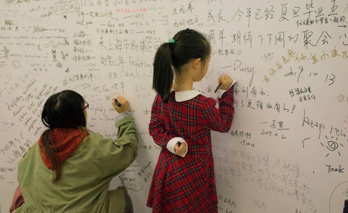 楊浦七夢|展廳中的志愿者,普通人和普通人的故事相遇