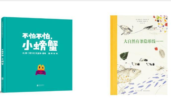 童書·新書|10歲開始的經濟學