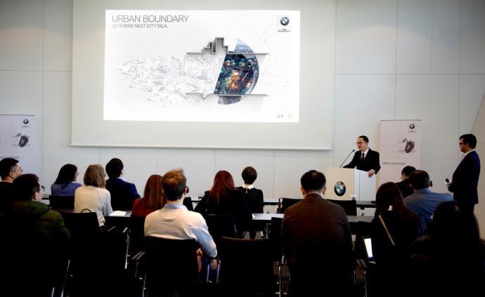 BMW卓越城市|在城市邊界上尋找發展極:海外專場綜述