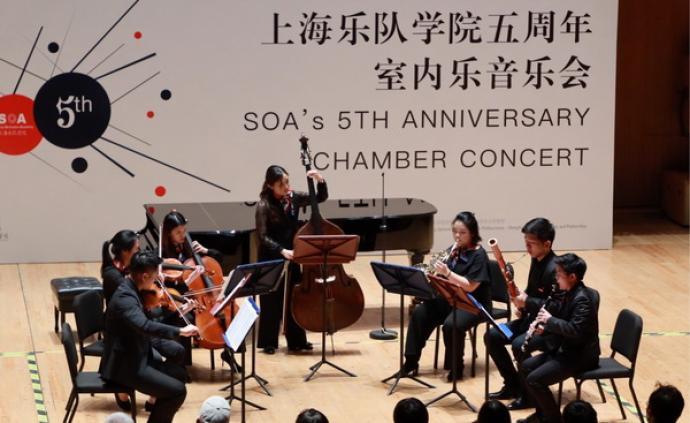 """上海乐队学院5周年,开辟青年乐队人才培养的""""上海模式"""""""