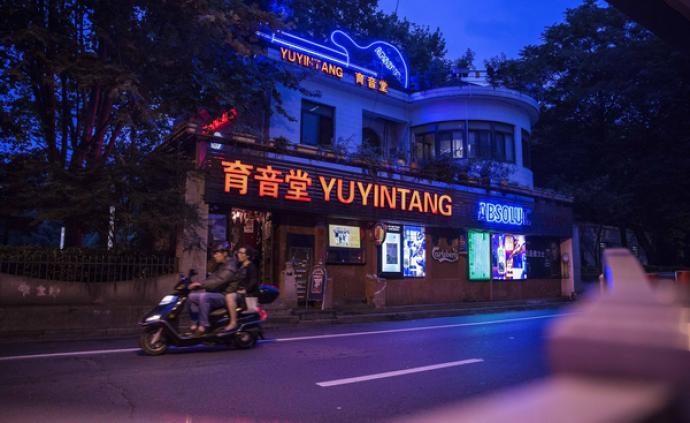 育音堂十五年,一個上海文藝地標的誕生