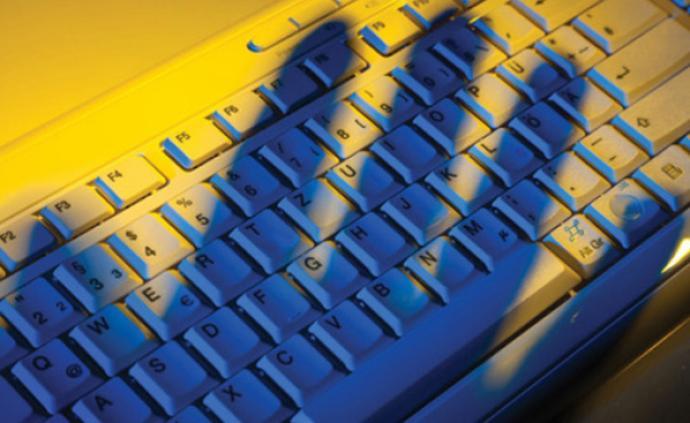廣州日報:不妨用公益訴訟保護個人信息安全