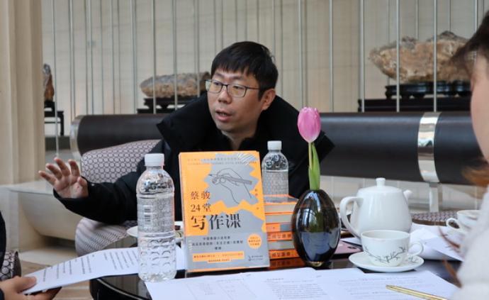 """《蔡駿24堂寫作課》:一堂注重""""實操性""""的寫作教程"""