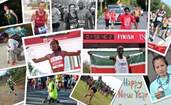奔跑着挥别2019,这些温暖的跑者故事让我铭记