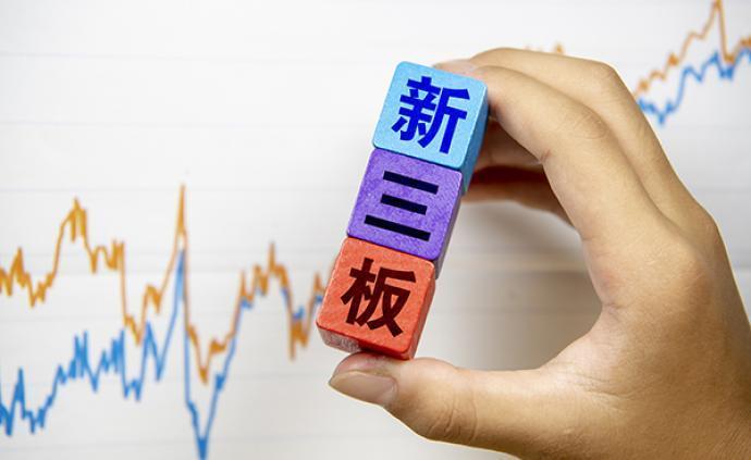 股轉公司發布首批7項規則,從人員、技術等方面推進改革落地