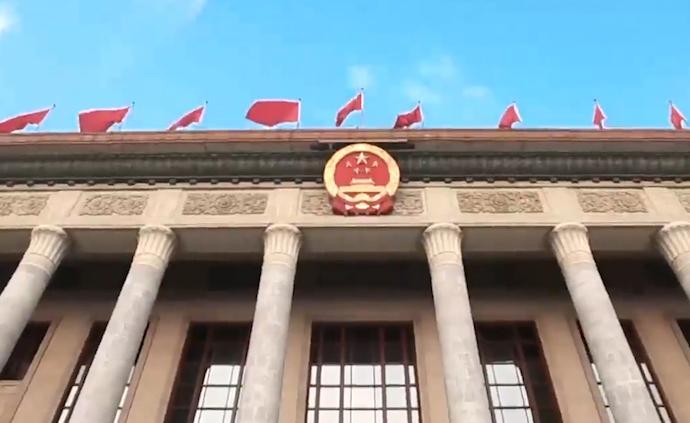 全國人大常委會通過廢止有關收容教育法律規定和制度的決定