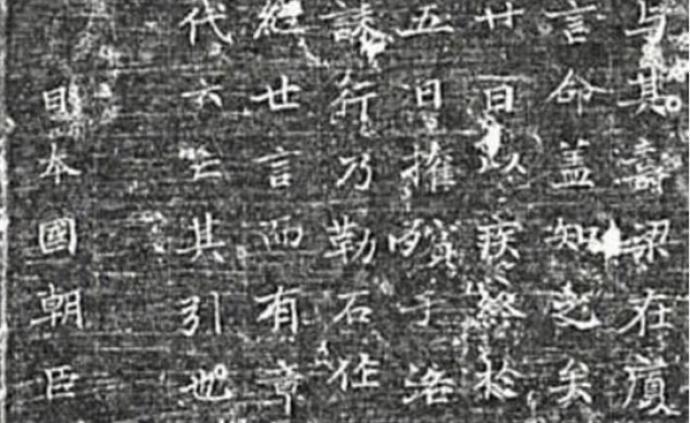 """王瑞來:《李訓墓志》書寫者""""朝臣備""""是不是吉備真備?"""