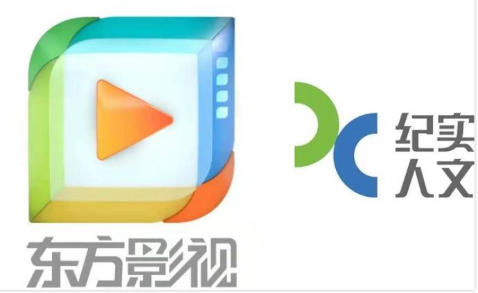 2020年,上海電視熒屏有哪些新變化?