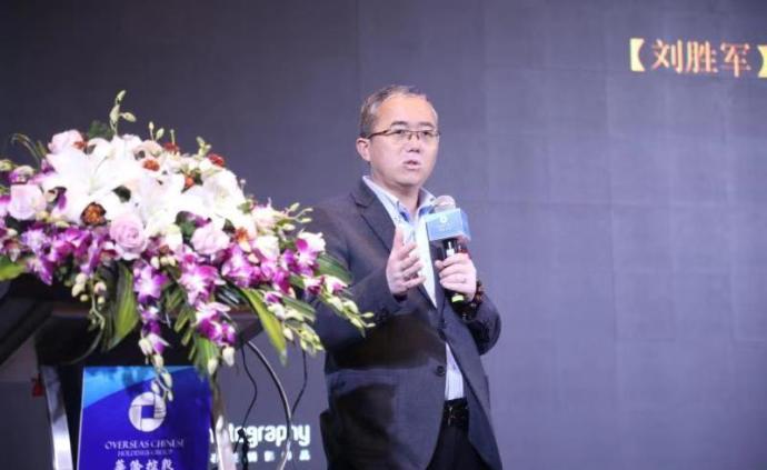 劉勝軍:未來中國房地產的發展會呈現區域性特點