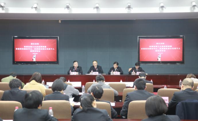 浙江法院探索訴源治理,收案量十年來首現負增長