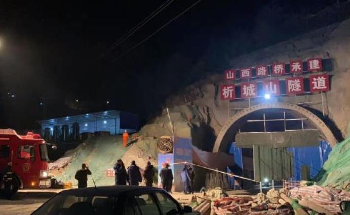 山西晉城一在建隧道發生塌方,致1人死亡5人被困