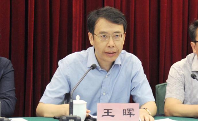國企老總調任地方主官:王暉有望任南通市長,首份工作是記者