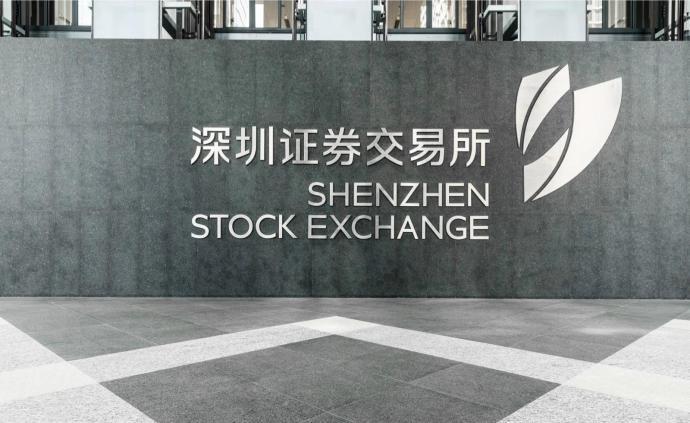 深交所:即日起接納摩根大通證券(中國)有限公司成為會員