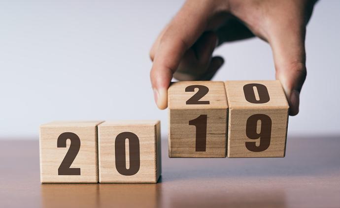 在時間的門檻上丨2020,新年快樂!